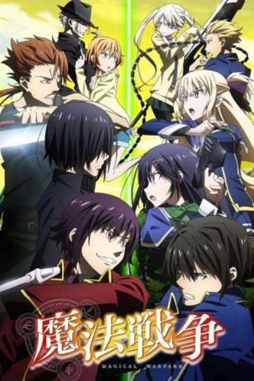 Magical Warfare / Mahou Sensou (anime)