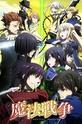 Магические Войны (Mahou Sensou)