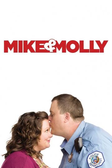 Майк и Молли / Mike & Molly (сериал)