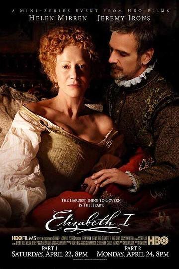 Елизавета I / Elizabeth I (сериал)