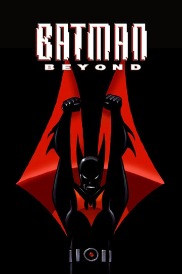 Бэтмен будущего / Batman Beyond (сериал)