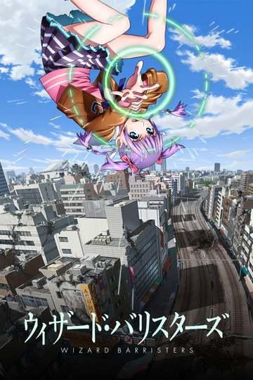 Адвокаты магов / Wizard Barristers: Benmashi Cecil (аниме)