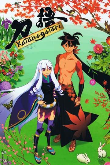 Katanagatari (anime)
