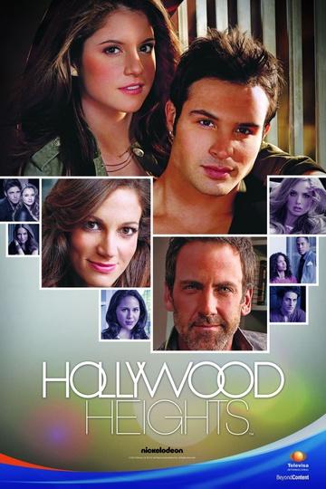 Голливудские холмы / Hollywood Heights (сериал)