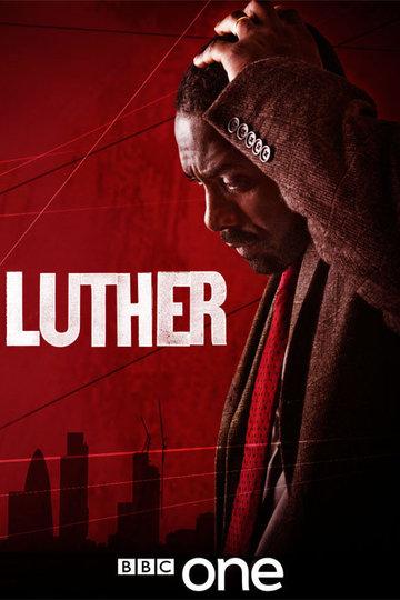 Лютер / Luther (сериал)