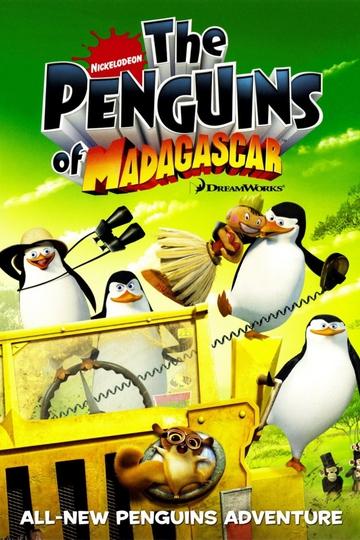 Пингвины из Мадагаскара / The Penguins Of Madagascar (сериал)