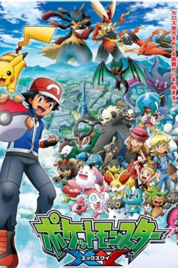 Покемон: XY / Pokemon: XY (аниме)