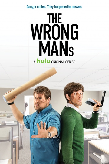 The Wrong Mans (show)