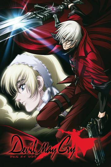 Демон против демонов / Devil May Cry (аниме)