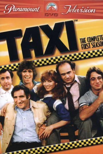 Такси / Taxi (сериал)