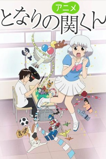 Tonari no Seki-kun (anime)