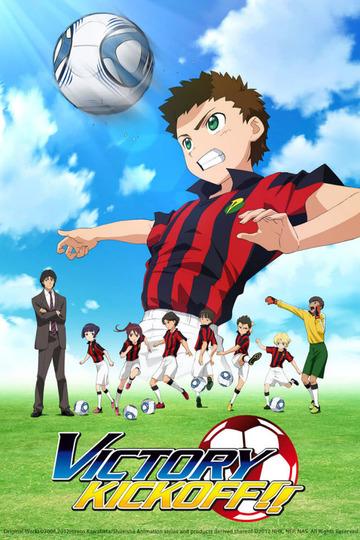 Ginga e Kickoff!! (anime)