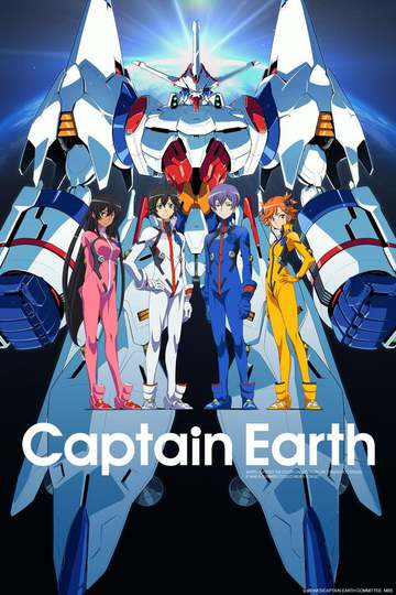 Captain Earth (anime)