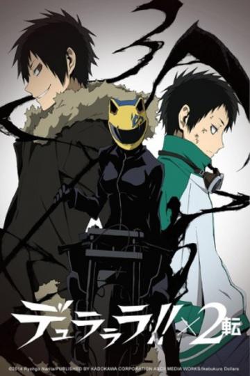 Durarara!!×2 (anime)