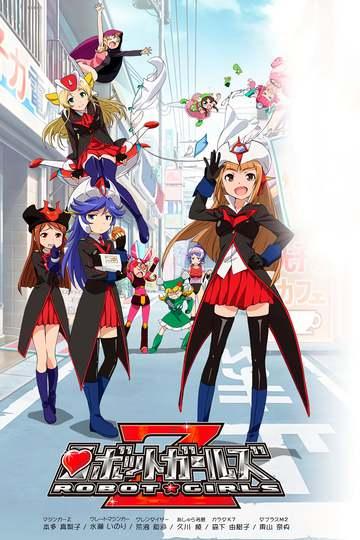 Робо-девчата Зет / Robot Girls Z (аниме)
