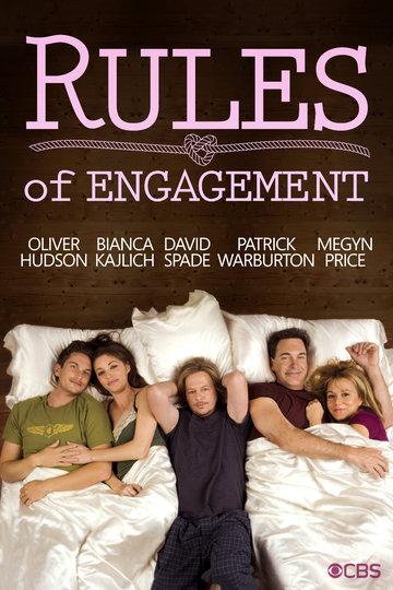 Правила совместной жизни / Rules of Engagement (сериал)