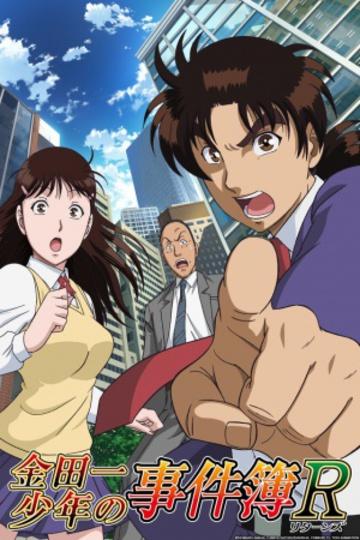Kindaichi Shounen no Jikenbo Returns (anime)