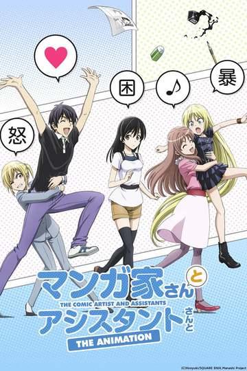 Mangaka-san to Assistant-san to (anime)