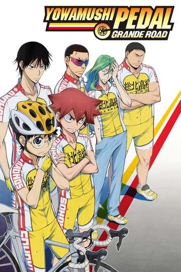 Трусливый велосипедист / Yowamushi Pedal (аниме)