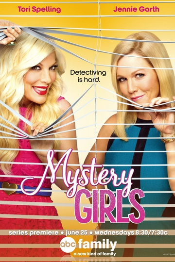 Mystery Girls (show)