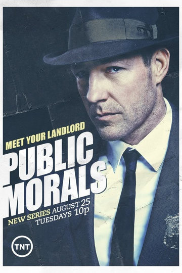 Общественная мораль / Public Morals (сериал)