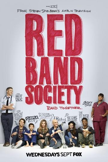 Красные браслеты / Red Band Society (сериал)