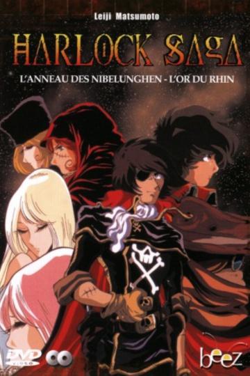 Сага о Харлоке: Кольцо Нибелунга / Harlock Saga: Niebelung no Yubiwa (аниме)