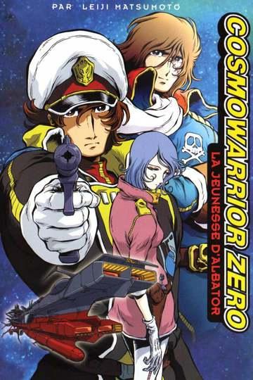 Космический воин Зеро / Cosmowarrior Zero (аниме)