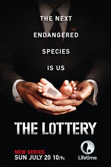 Лотерея / The Lottery (сериал)
