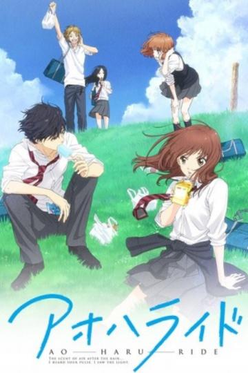 Ao Haru Ride (anime)