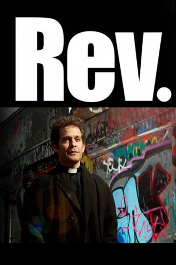 Преподобный / Rev. (сериал)