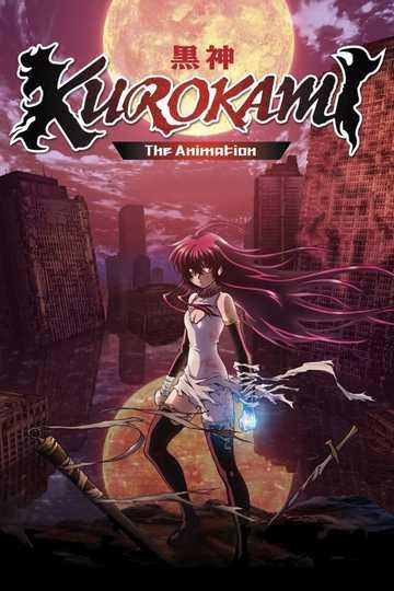 Темная богиня / Kurokami The Animation (аниме)