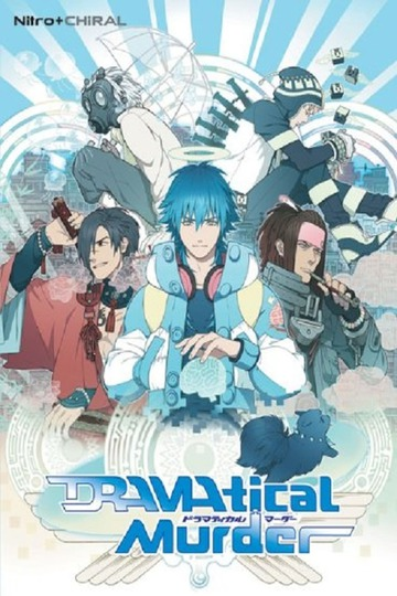DRAMAtical Murder (anime)