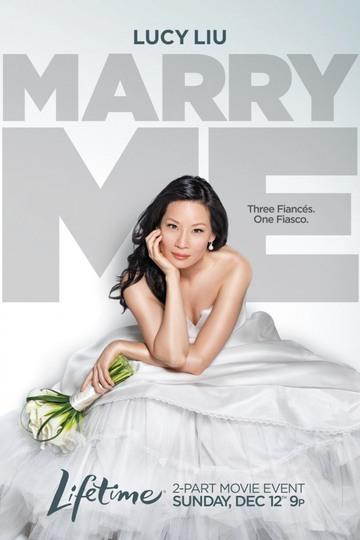 Женись на мне / Marry Me (сериал)