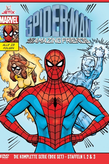 Spider-Man and His Amazing Friends (show)