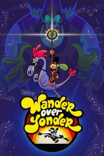 С приветом по планетам / Wander Over Yonder (сериал)