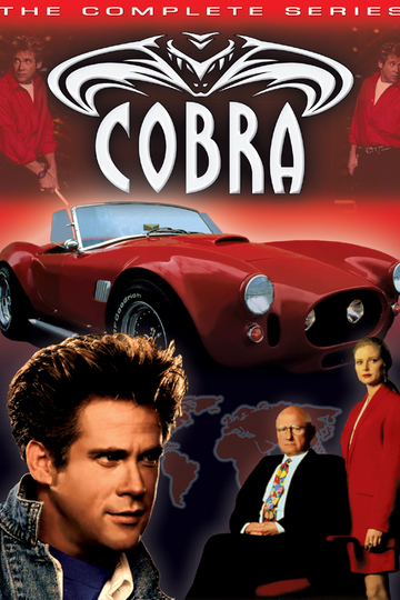 Кобра / Cobra (сериал)