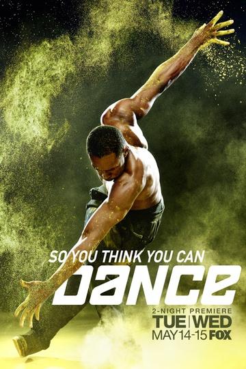 Значит, ты умеешь танцевать? / So You Think You Can Dance (сериал)