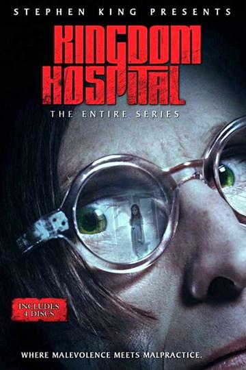 Королевский госпиталь / Kingdom Hospital (сериал)