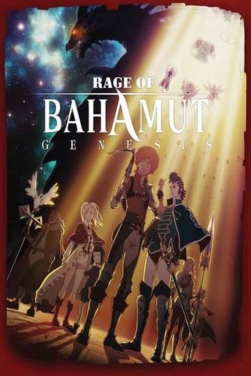 Ярость Бахамута: Истоки / Shingeki no Bahamut: Genesis (аниме)