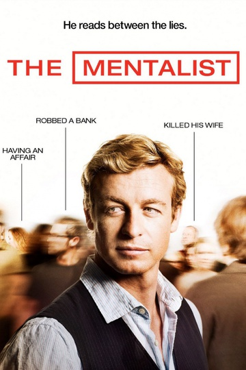 Менталист / The Mentalist (сериал)