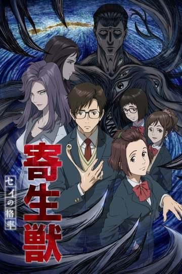 Parasyte: The Maxim / Kiseijuu: Sei no Kakuritsu (anime)