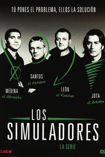 Авантюристы / Los simuladores (сериал)