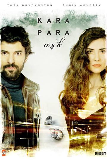 Грязные деньги, лживая любовь / Kara Para Aşk (сериал)