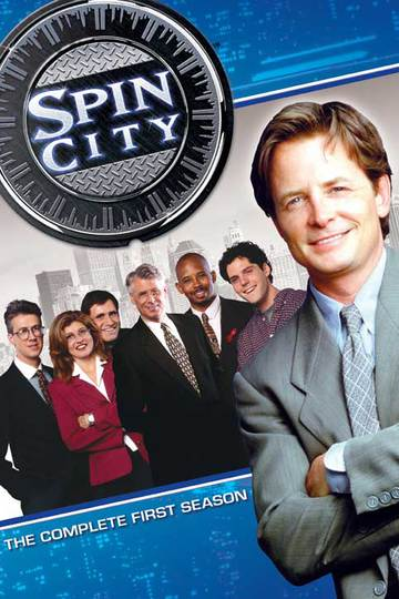 Спин-Сити / Spin City (сериал)