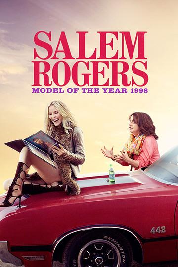 Salem Rogers (сериал)