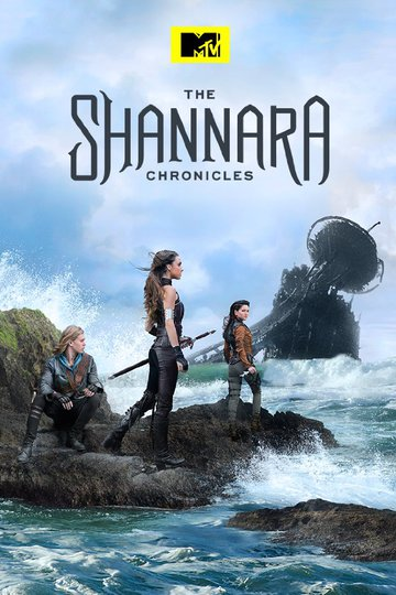 Хроники Шаннары / The Shannara Chronicles (сериал)