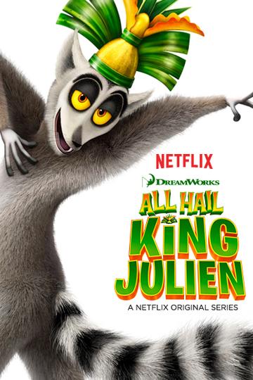 Да здравствует король Джулиан! / All Hail King Julien (сериал)