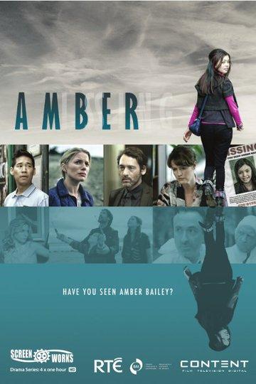 Эмбер / Amber (сериал)