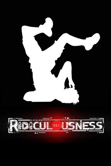 Ррржжжжака  / Ridiculousness (сериал)